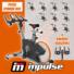 Kép 1/9 - Impulse Cardio - PS450 szobakerékpár
